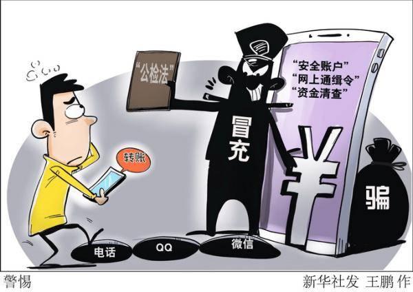 学生被骗子深度洗脑,警方提示:96110反诈专线务必接听
