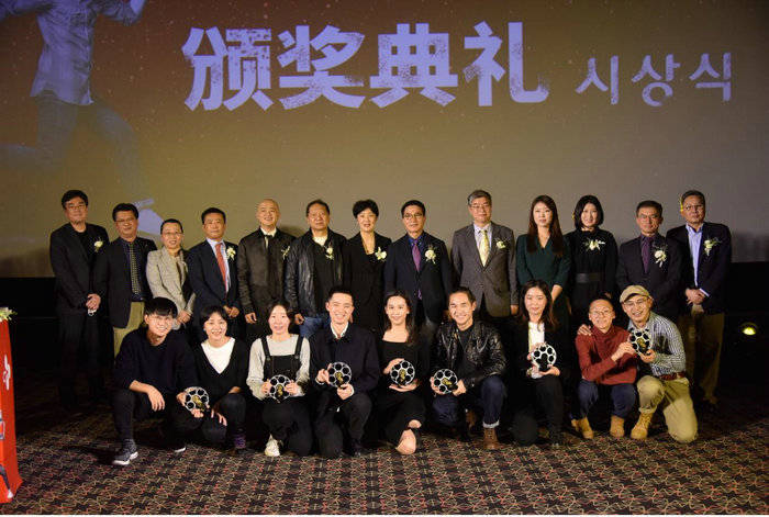 第七届中韩青年梦享微电影展在京落幕