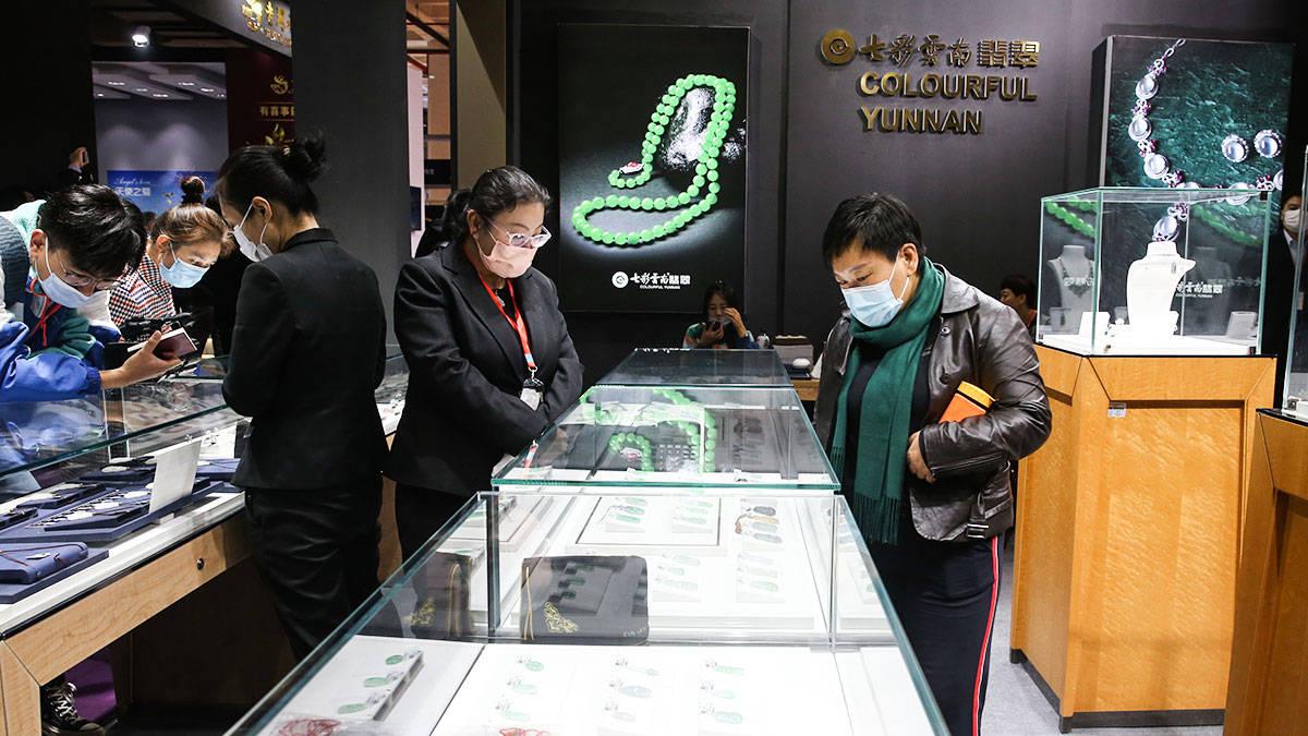 中国地质大学毕业证