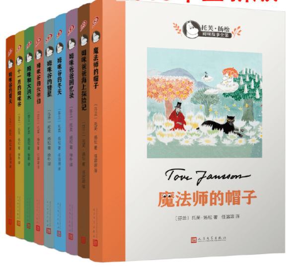 丹·布朗也写童书了,《动物狂想曲》中文版明年初出版
