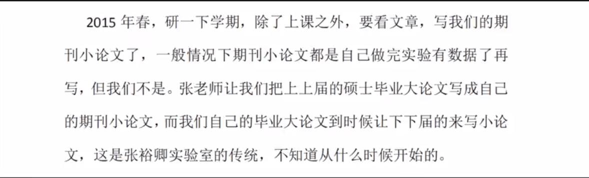 天津大学通报一教授被实名举报学术不端:情况属实,已解除合同