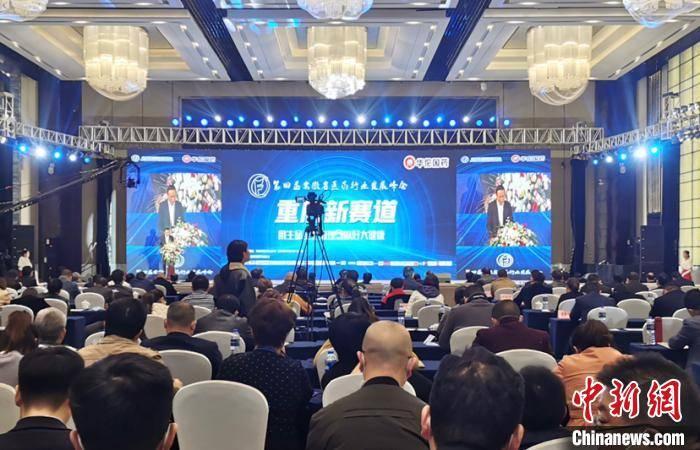 安徽首批执业药师实训基地授牌