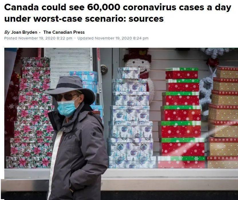 加拿大发布最新预测模型:今年底日感染数恐达6万