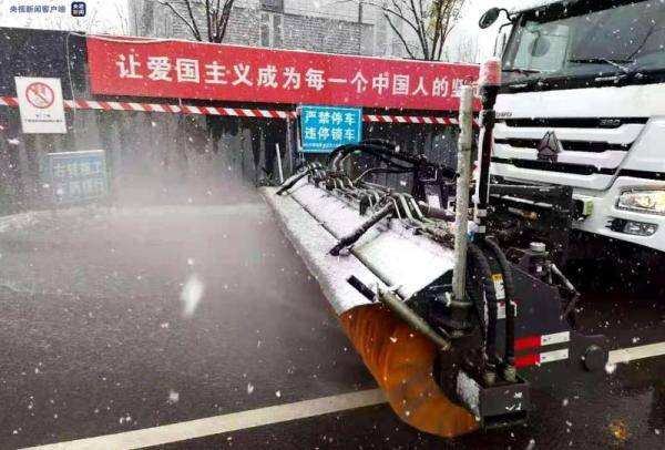 受降雪影响,北京大兴机场部分航班或将取消