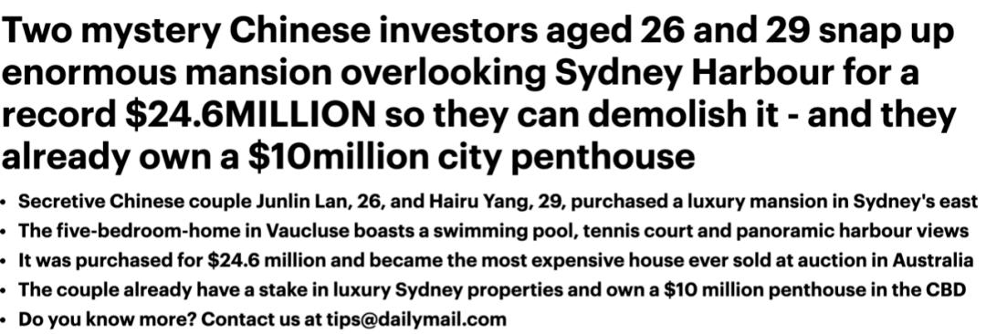 90后中国买家斥资1.2亿购买澳洲豪宅,惊呆老外:他们豪宅不止这一套