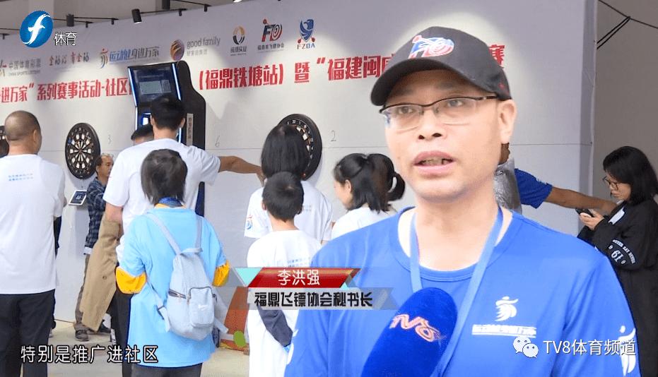 http://www.tianguangxu.com.cn/tiyu/167988.html