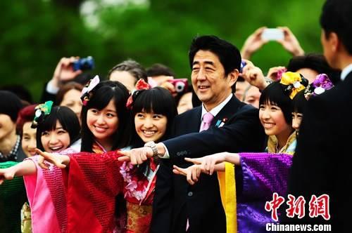 【日检方:安倍或挪用800万日元政治资金招待支持者】