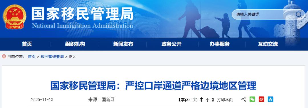 一夜回到解放前!护照签发量暴跌99.95%,中国到底在担心什么?