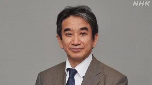日媒:日本新任驻华大使垂秀夫26日将抵京,将在大使官邸隔离2周