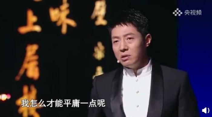 """""""晋江小说男主""""撒贝宁,是如何炼成的?"""