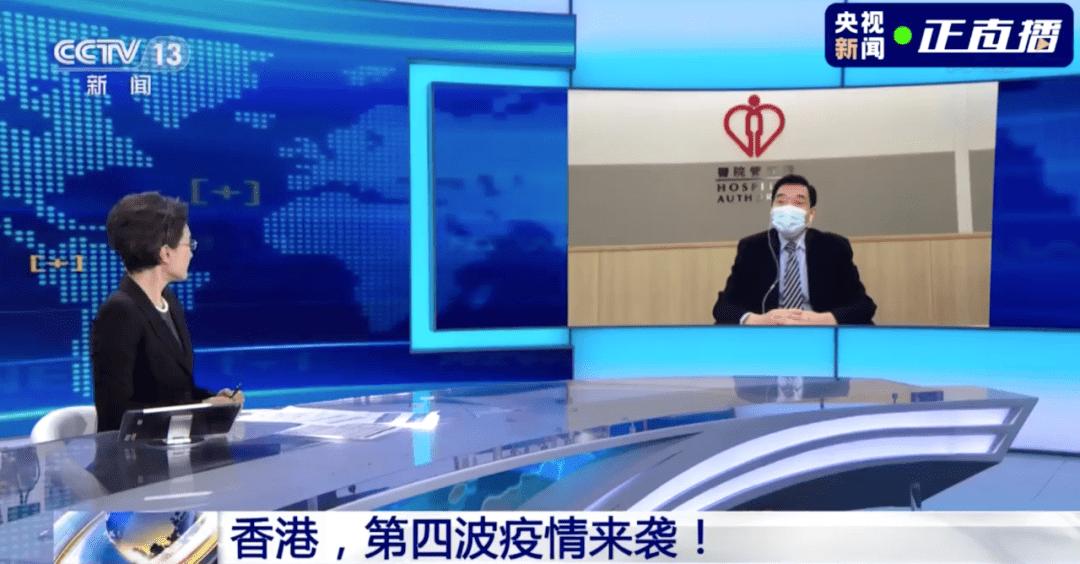 香港第四波疫情来袭!新增病例多与一个群体有关