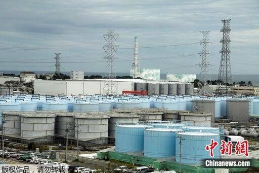 福岛核污水入海计划有变?日政府:不排