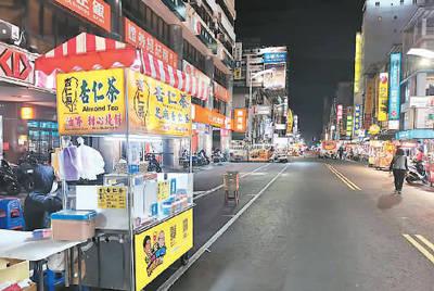 人潮锐减 台湾夜市惨兮兮