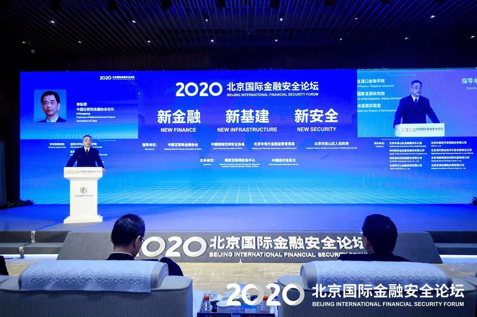 李东荣:稳妥审慎推进金融科技创新,不宜一个极端走向另一个极端