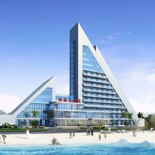喜报!北海路海酒店中标北海市党政机关会议定点酒店!