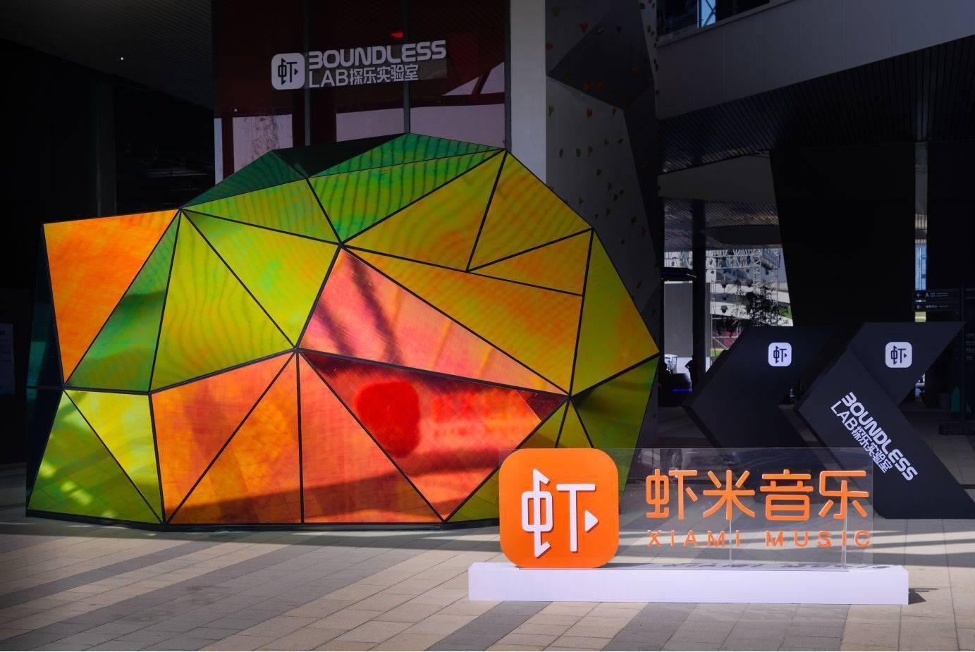 早报   传虾米音乐将于明年关闭 / 上海地铁将禁止手机外放声音 / 大学课堂堪比发布会