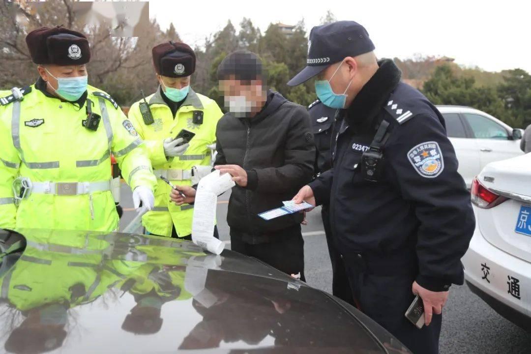"""故宫周边景区不法人员隐蔽""""揽生意"""",警方使了这样一招"""
