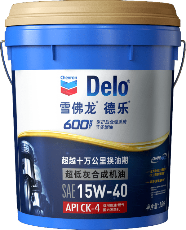 雪佛龙 | 满足国六,最高节油3%,雪佛龙德乐600超低灰合成机油上市!