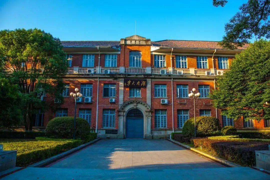 最新!中国内地大学ESI排名出炉,湖南11所高校上