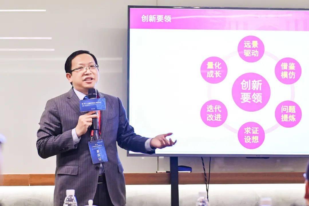 清华张文增:创新的三大基石与六大要领