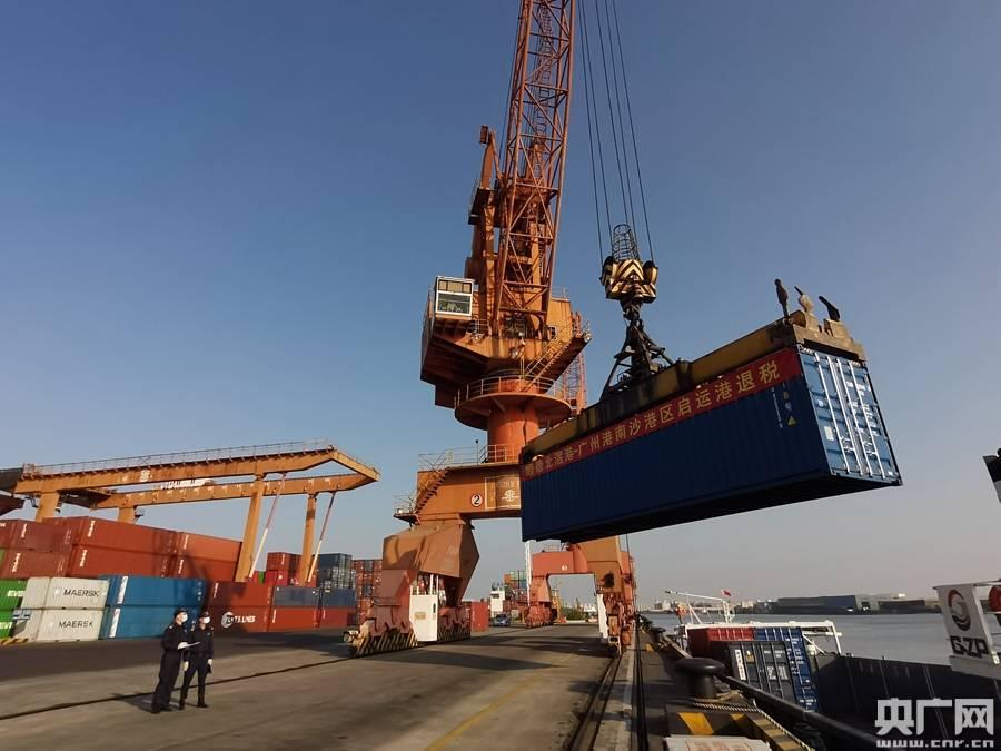 启运港退税政策在粤港澳大湾区顺利实施