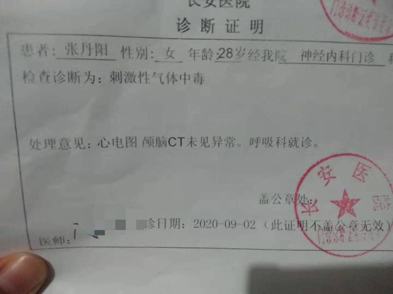 """百事3注册陕西""""优秀战疫护士""""值夜班时中毒,病休两月后返岗遭拒(图4)"""