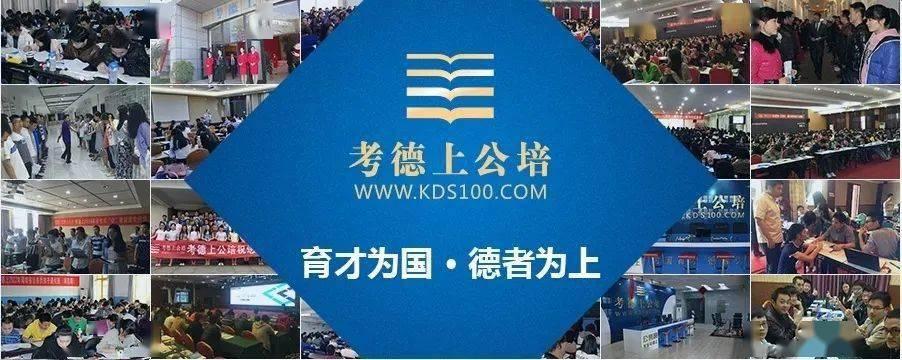 2020年事业单位排名_四川省地震局关于发布2020年12月事业单位公开招聘人
