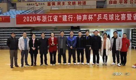 我校乒乓球俱乐部在省级比赛中取得佳绩