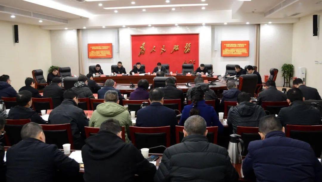 今天,都江堰市委召开第164次常委会会议,就全面推进依法治市提出这些要求!