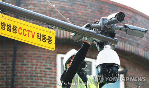 韩国素媛案犯人赵斗顺下周出狱,部分网友称将找上门 -第1张图片-IT新视野