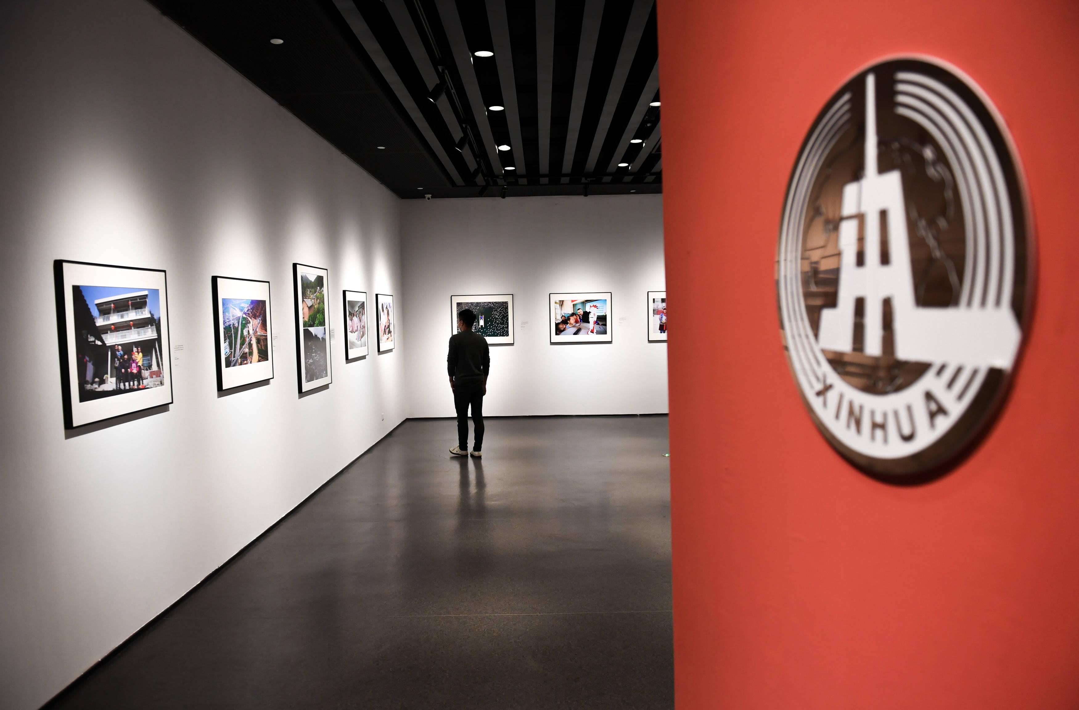 """中国图片大赛典藏作品展聚焦 """"小康中国·幸福之路"""""""
