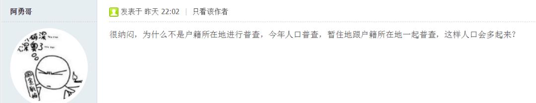 查人口数量_广州可查户籍人口基本信息和流动人口居住登记信息