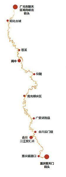 【四川日报】千里嘉陵第一漂——科学考察漂流探险活动