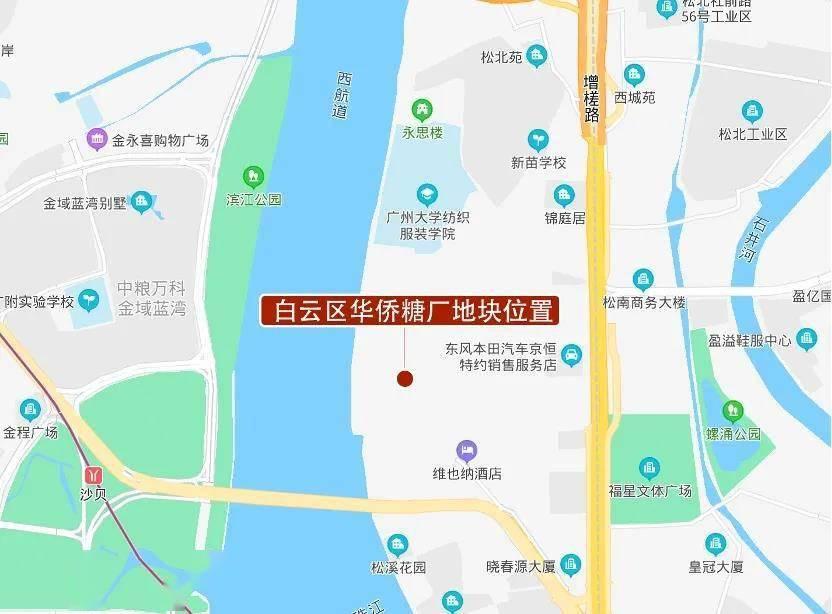 电脑维修华为广州研发中心落户白云!从化生态设计小镇卖1宗商地