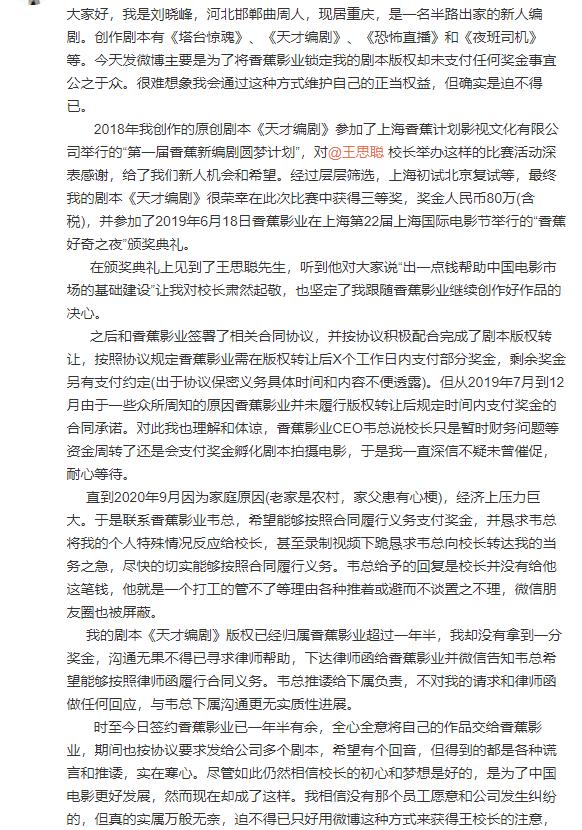 """俄媒:俄男孩许愿抱熊猫 普京""""难""""住了"""