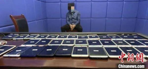 一个APP牵出2000万元骗局 呼铁警方破获系列电信网络诈骗案