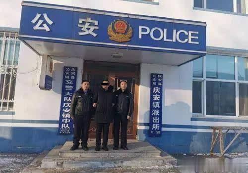 庆安县公安局庆安镇派出所规劝一名异地网上逃犯投案自首