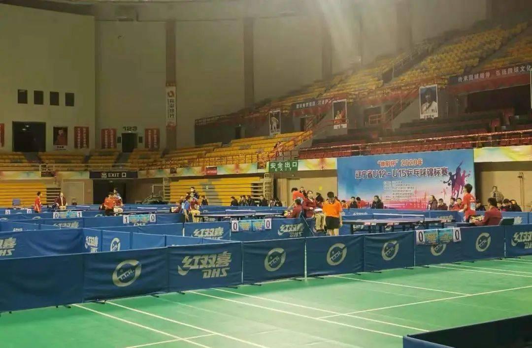 2020年辽宁省青少年乒乓球锦标赛在鞍山打响