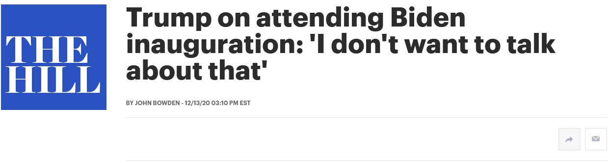"""被问""""是否会出现在拜登就职典礼上"""",特朗普:我不想谈这个"""