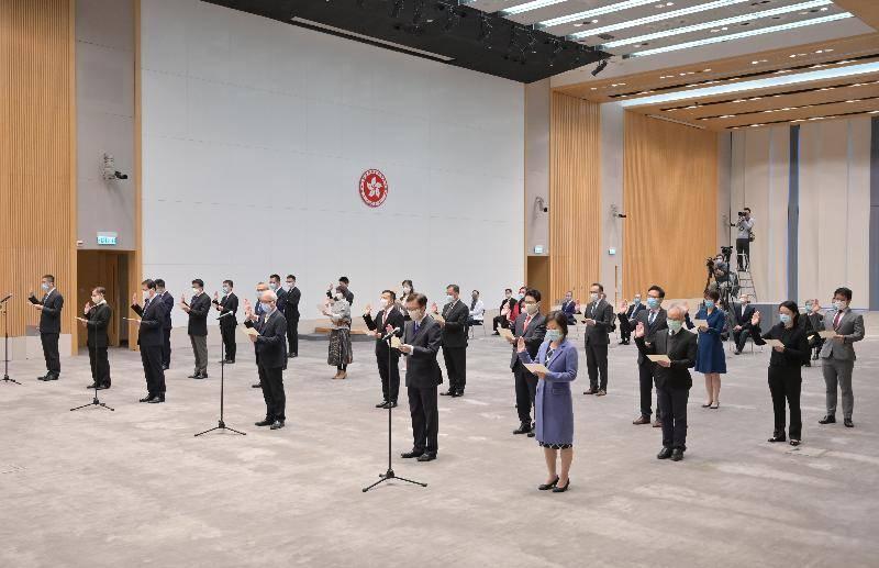 林郑月娥见证下,香港特区政治委任官员宣誓拥护基本法、效忠香港特区