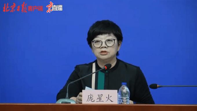 北京新增一境外输入确诊病例关联病例,为14日确诊病例密接者