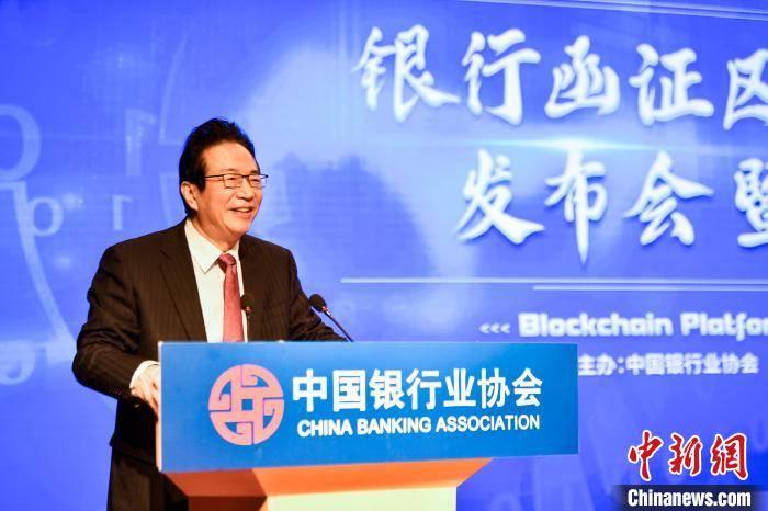 潘光伟:数字函证赋能银行业高质量发展,助力提升会计信息质量