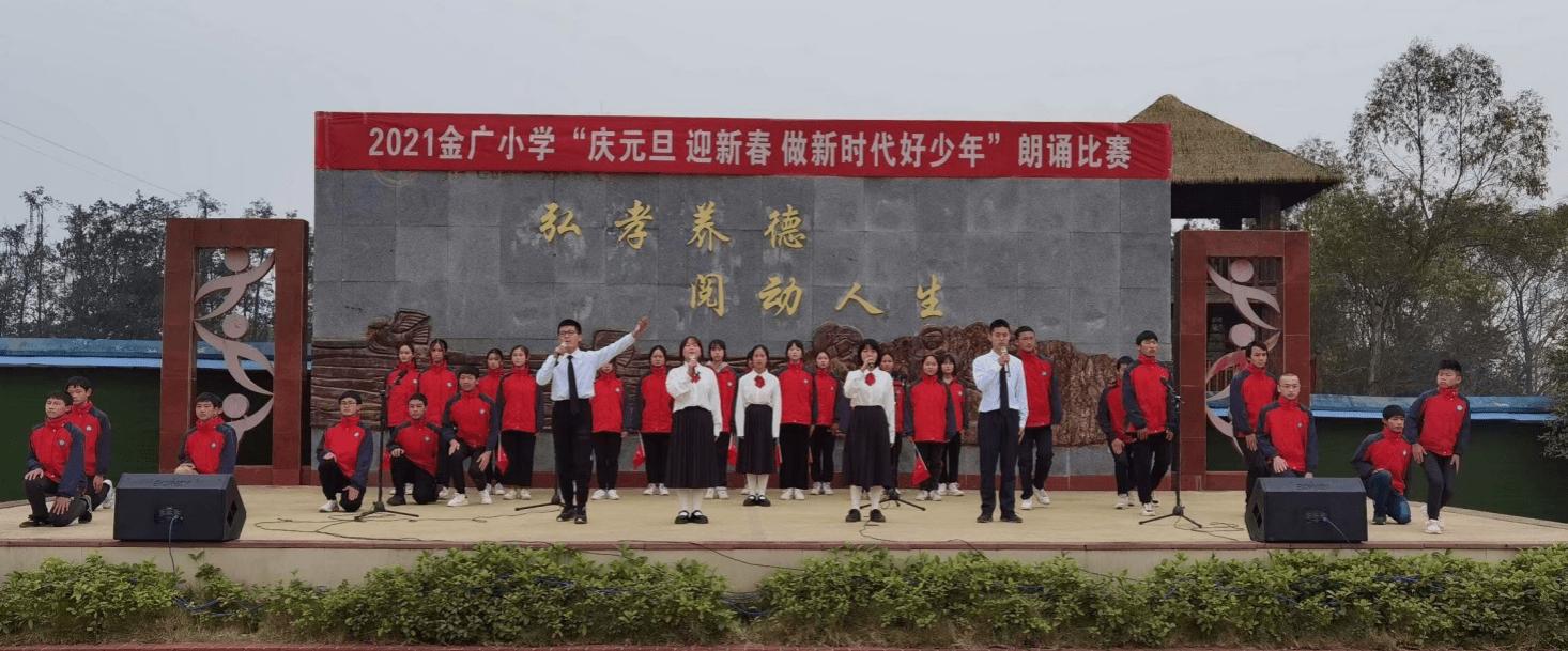 六 名 小学校
