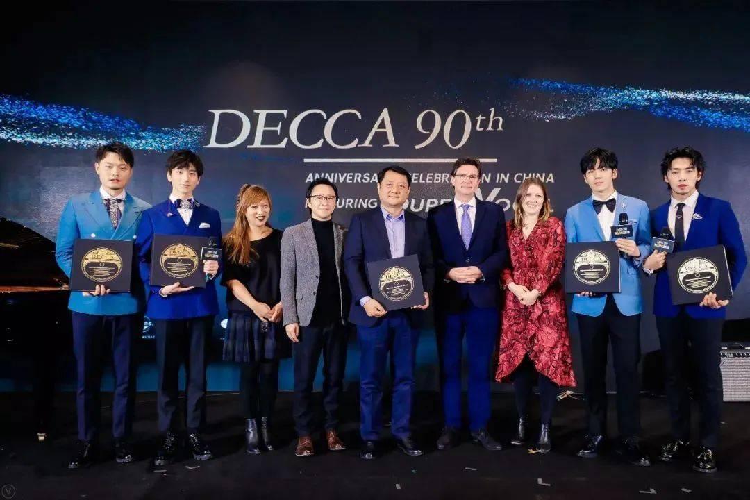 【享乐特惠】演录俱佳、聆赏与收藏价值兼具:DECCA成立90周年纪念唱片集