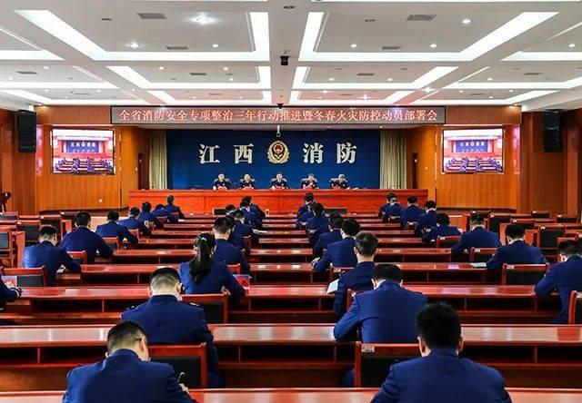 江西消防2020:在时代强音中铿锵前行