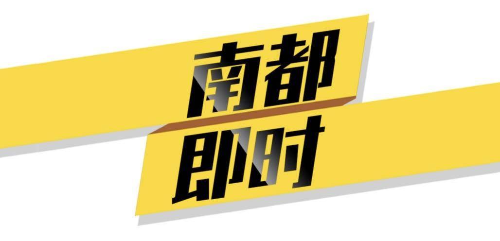广东公安媒体整合发展研讨会召开:公安媒体携手讲述广东警察故事