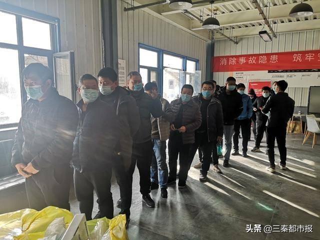滴滴升级的防疫和安全措施,已为Xi市10000多名司机完成了核酸检测
