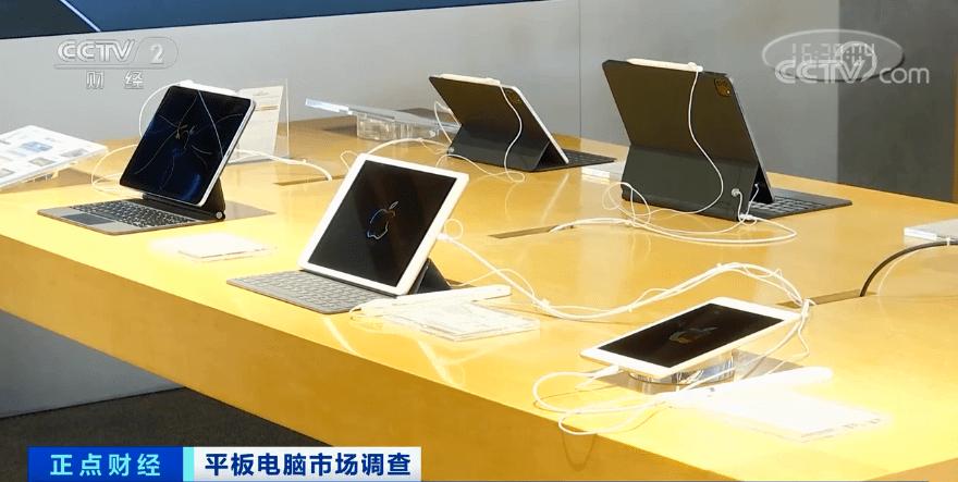 在线教育带火平板电脑,有品牌销量暴增560%