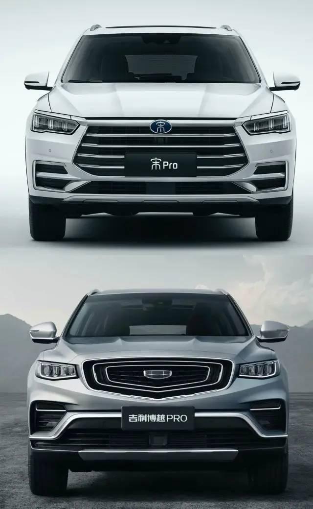 """两种""""头""""紧凑型国产SUV如何选择?方便驾驶,省油,还是""""宋""""给你"""