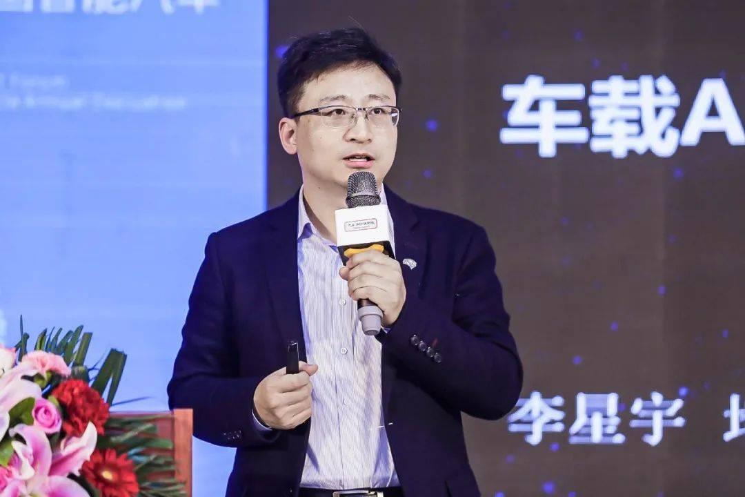 【中国智能汽车品牌峰会论坛】凭借实力和赋权,地平线与合作伙伴携手共创繁荣创新的智能汽车生态系统|汽车评价
